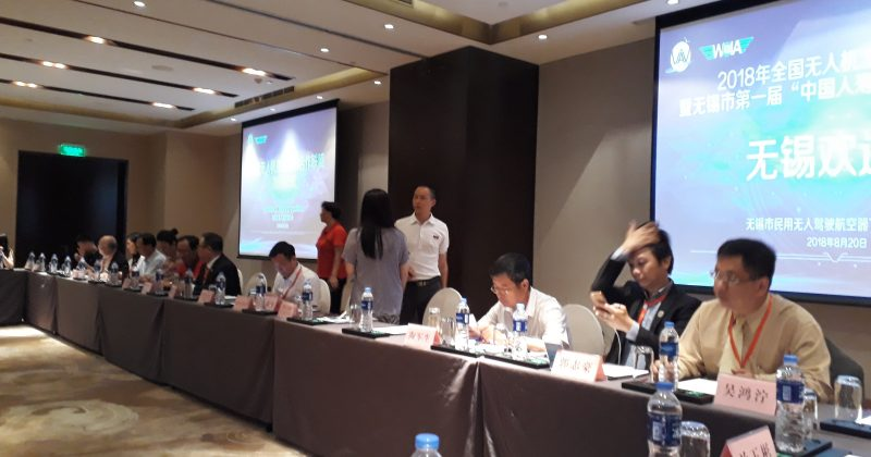 Wuxi International UAV Development Summit 2019