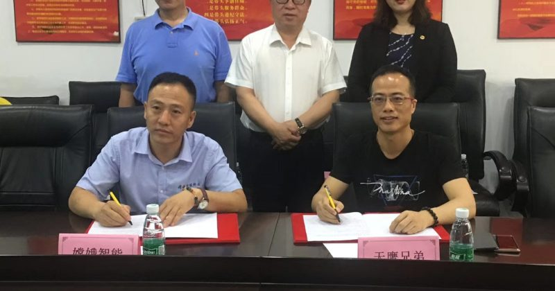 Strategic Co-Op signing ceremony