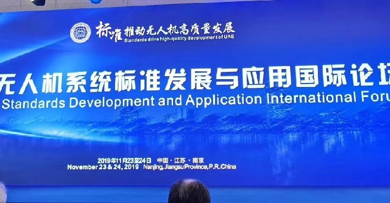 The 3rd UAS standards Development and Applicantion International Forum