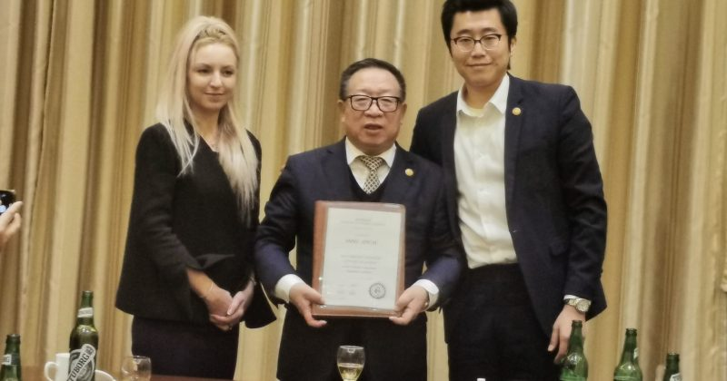 Chairman Yang awarded by Russian Academy of Nature Science