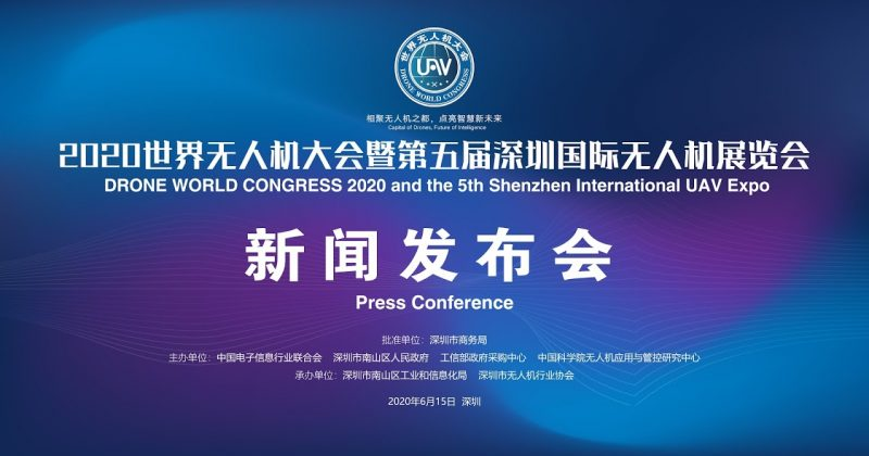 Drone World Congress 2020