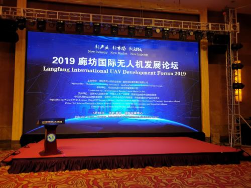 Langfang International UAV Development Forum 2019